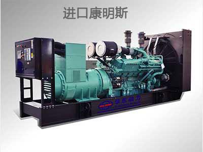 北京发电机