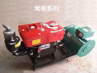 北京柴油发电机厂家