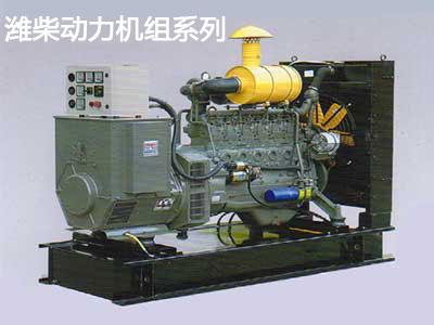 潍柴发电机组