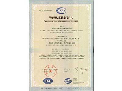 2018骞�ISO9001璐ㄩ��浣�绯昏��涔�