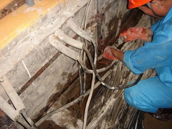 電纜溝堵漏