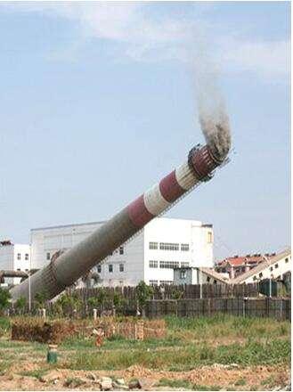 水泥煙囪拆除公司