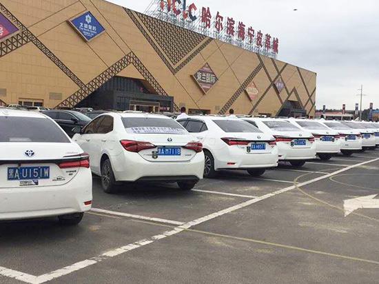 哈尔滨汽车租赁