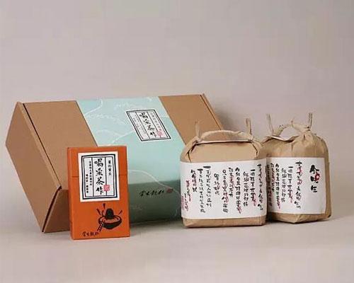 哈尔滨包装设计公司哪家好