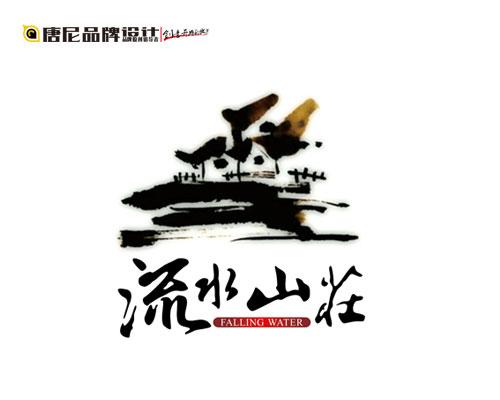 黑龙江logo设计公司
