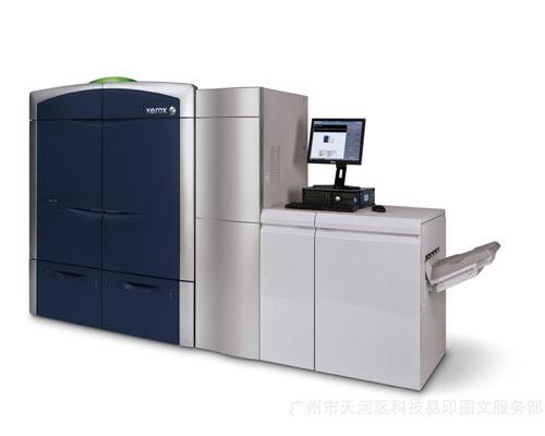 黑龙江印刷设备展示