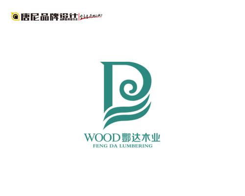 哈尔滨专业logo设计公司