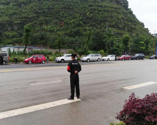 贵州保安培训机构