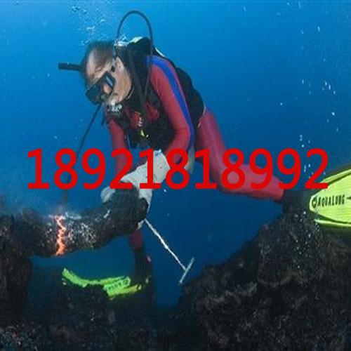 专业水下施工