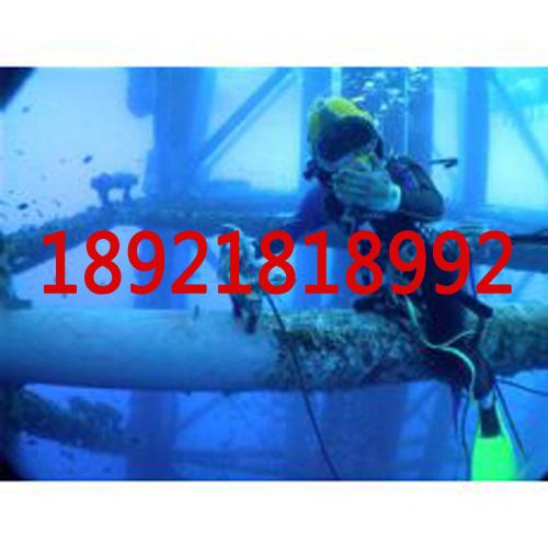 潜水作业施工