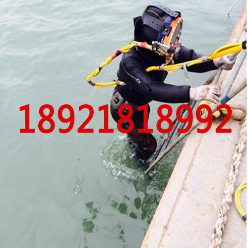 潜水施工工程