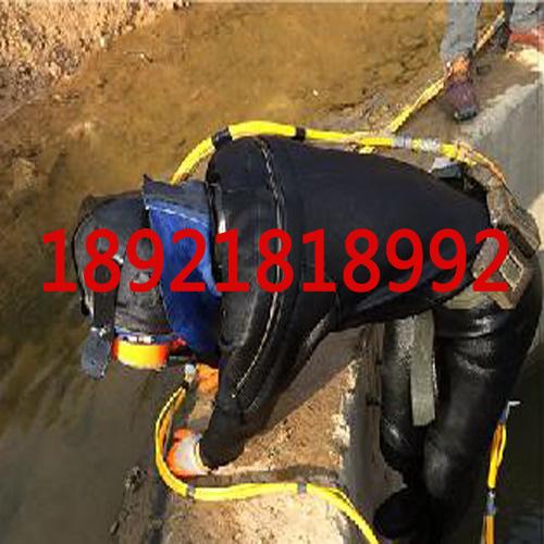 污水管道安装施工