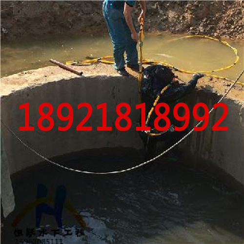 市政污水管道安装