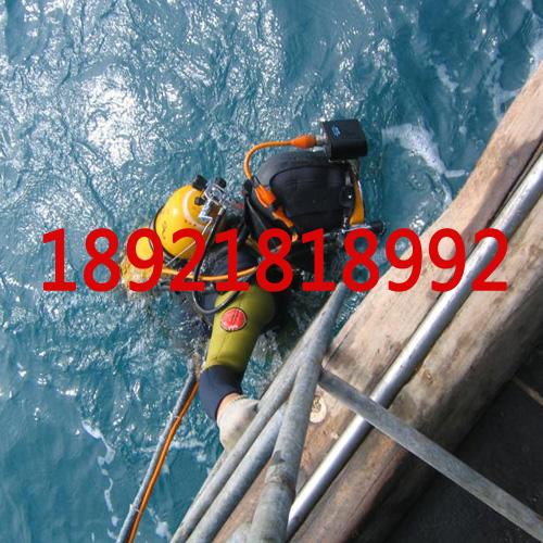 金沙js娱乐场官方网站_承接水下堵漏
