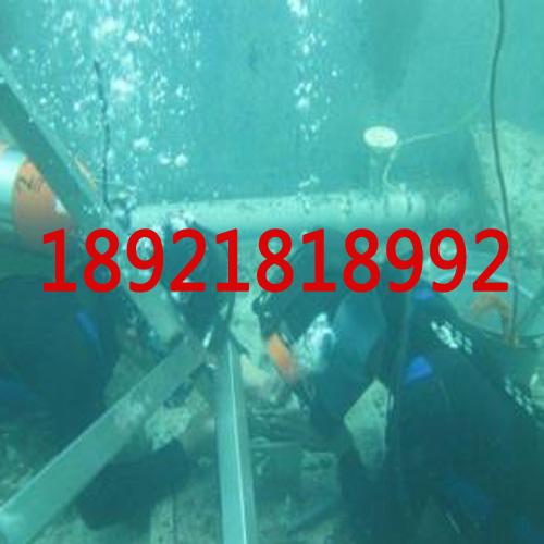 水下管道安装
