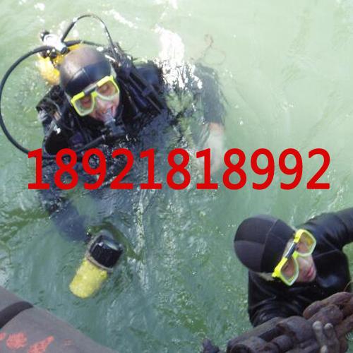 水中管道安装