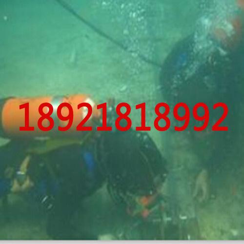 水下管道安装施工