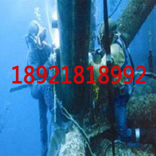 水下管道安装公司