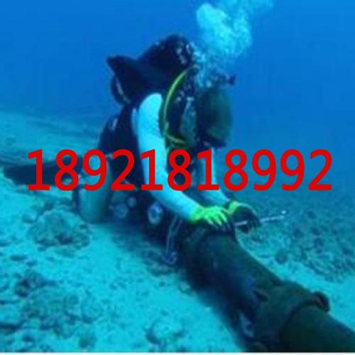 沉管(管道)水下安装