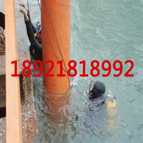 管道潜水安装