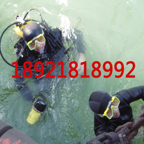 水下施工公司