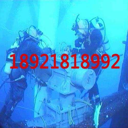 潜水水下施工