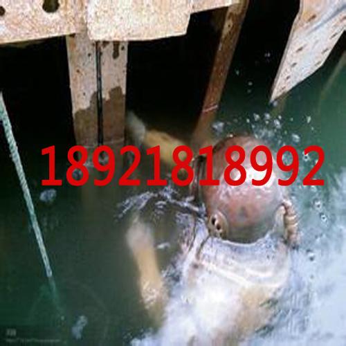 专业水下安装