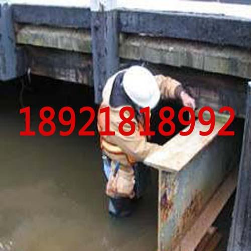 水下安装公司