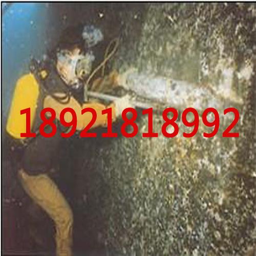水下安装施工