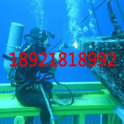水下工程测量