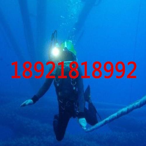 水下工程施工