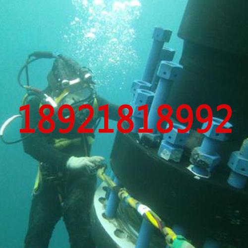 水下工程单位