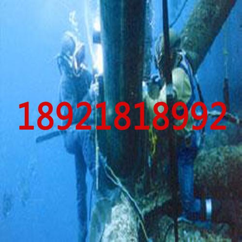 水下作业工程