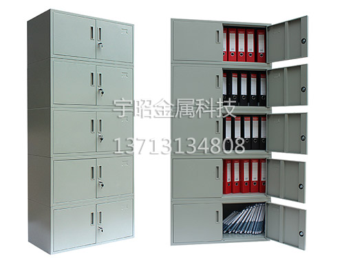 五层档案柜