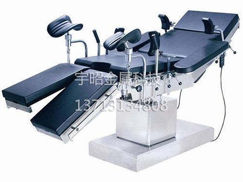 手术电动床