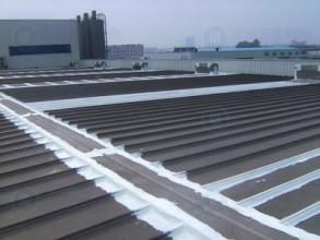 楼顶防水工程