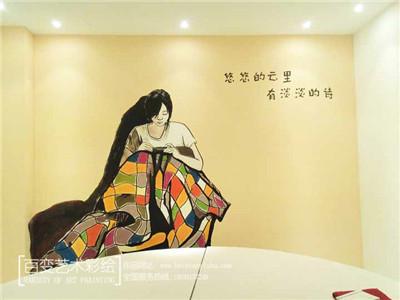 墙体彩绘设计公司