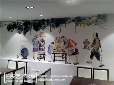 郑州餐饮店墙体彩绘