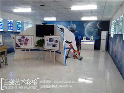 郑州文化墙彩绘