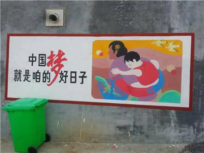 郑州墙体彩绘公司哪家好