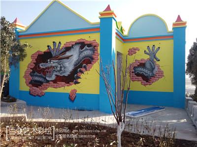 游乐场墙画