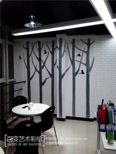 郑州手绘墙设计公司