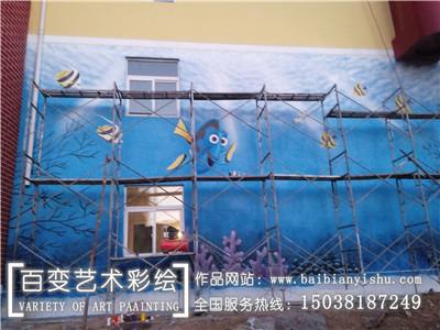 郑州幼儿园墙体彩绘