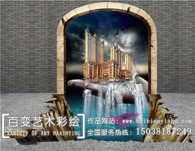 郑州彩绘设计公司