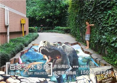 郑州3d地画