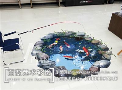 郑州3d立体墙画