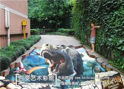 郑州3d墙绘公司