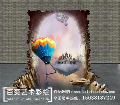 3d墙体立体画