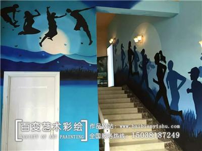 新密郑州工装彩绘公司