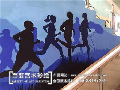 新郑郑州3d工装彩绘